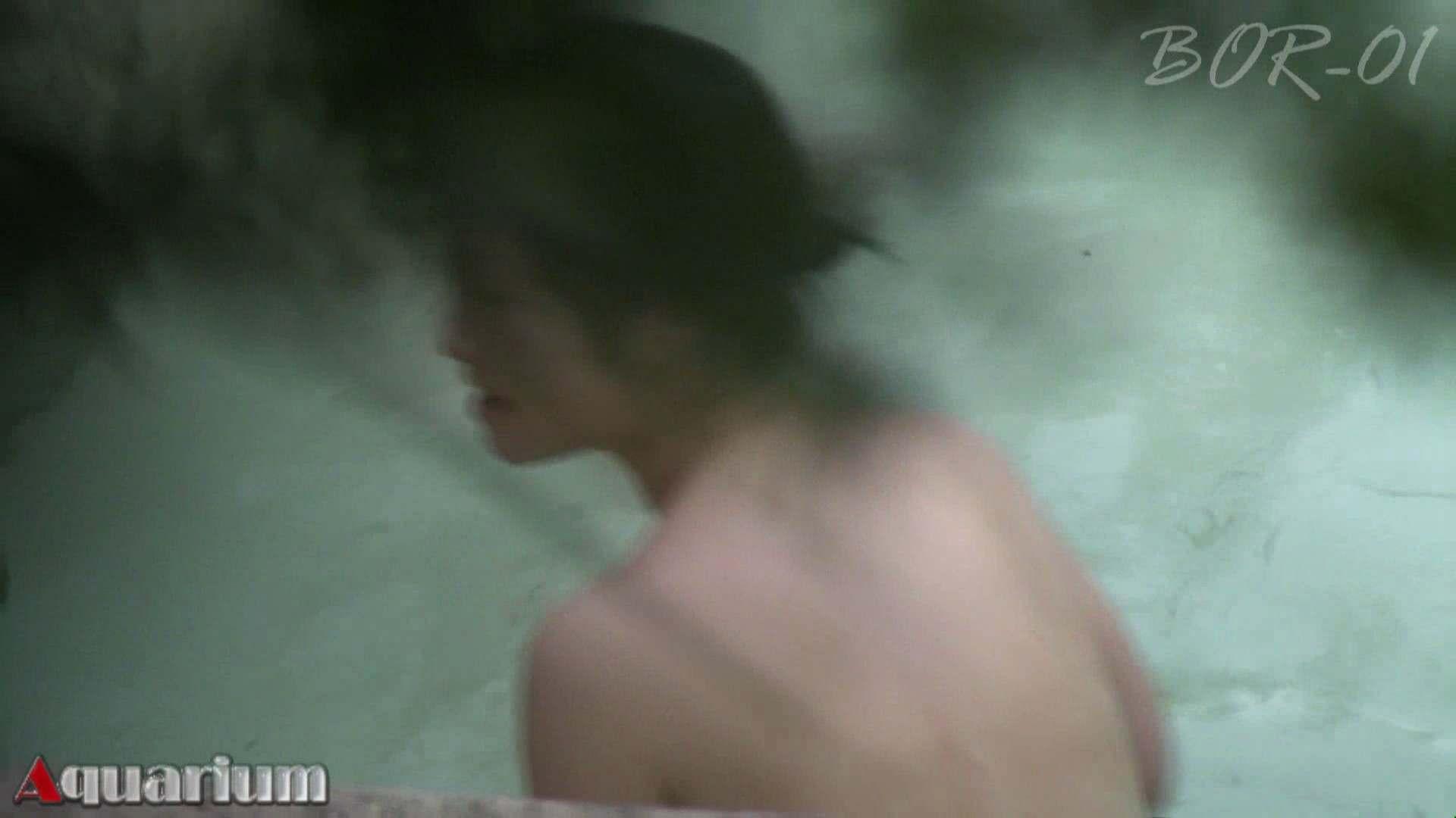 Aquaな露天風呂Vol.465 露天 | HなOL  73pic 44