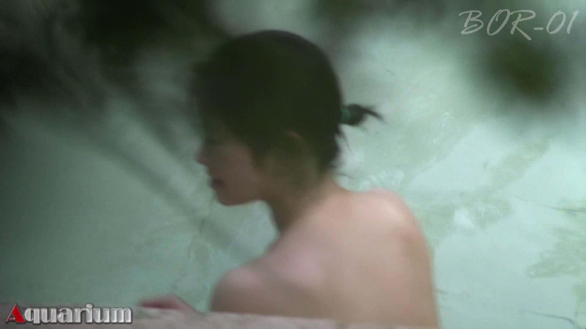 Aquaな露天風呂Vol.465 露天 | HなOL  73pic 45