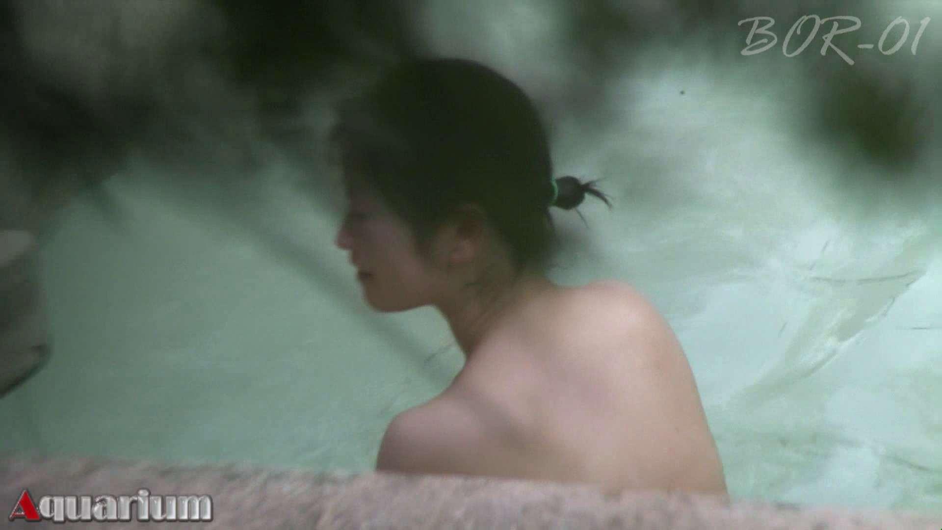 Aquaな露天風呂Vol.465 露天 | HなOL  73pic 49