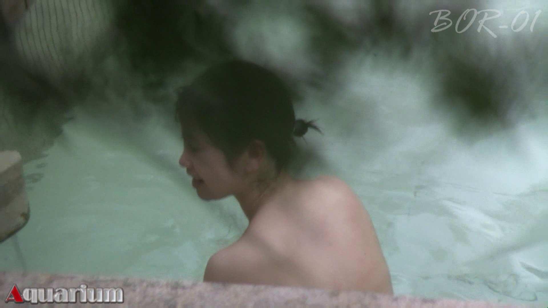 Aquaな露天風呂Vol.465 露天 | HなOL  73pic 52