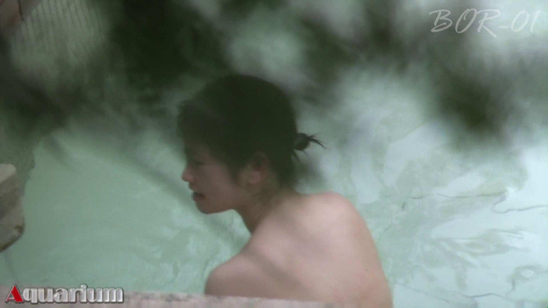 Aquaな露天風呂Vol.465 露天 | HなOL  73pic 59
