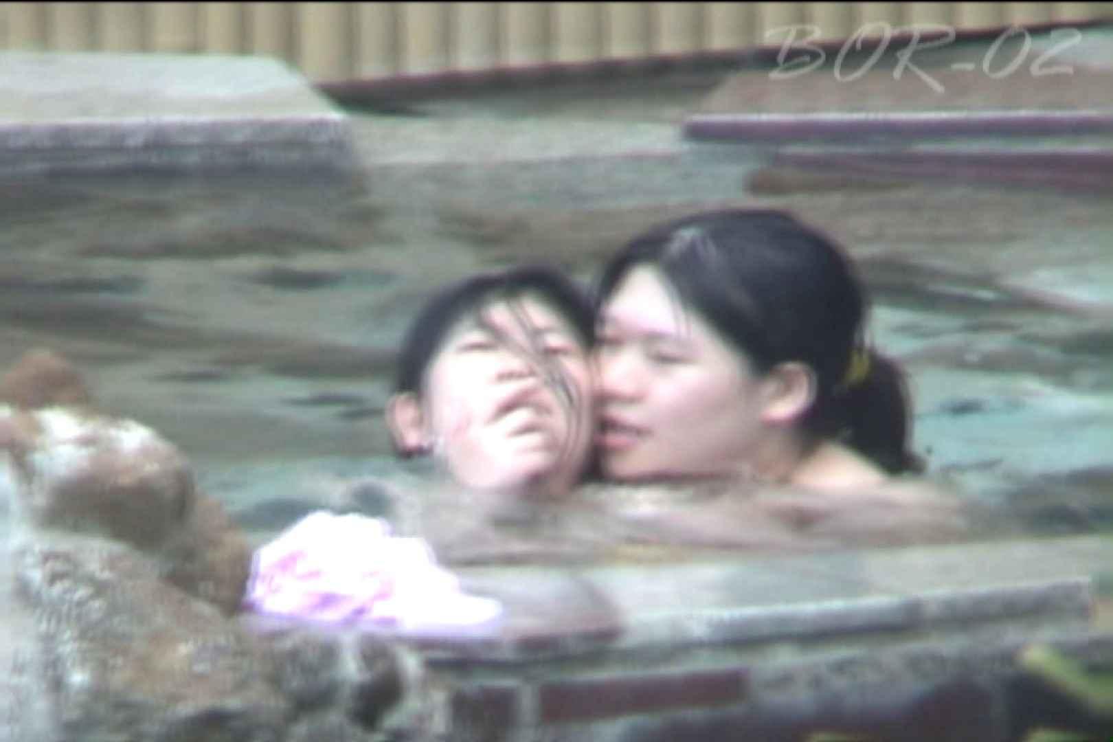 Aquaな露天風呂Vol.471 盗撮 | HなOL  66pic 1
