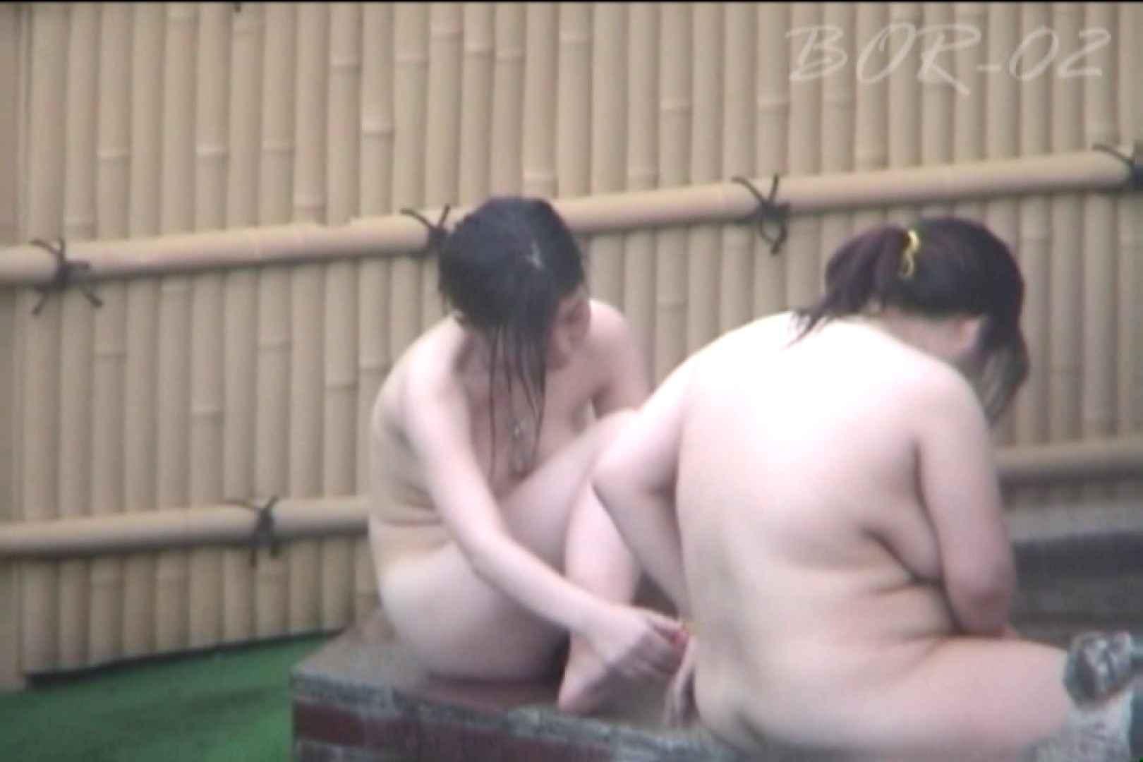 Aquaな露天風呂Vol.471 盗撮 | HなOL  66pic 7