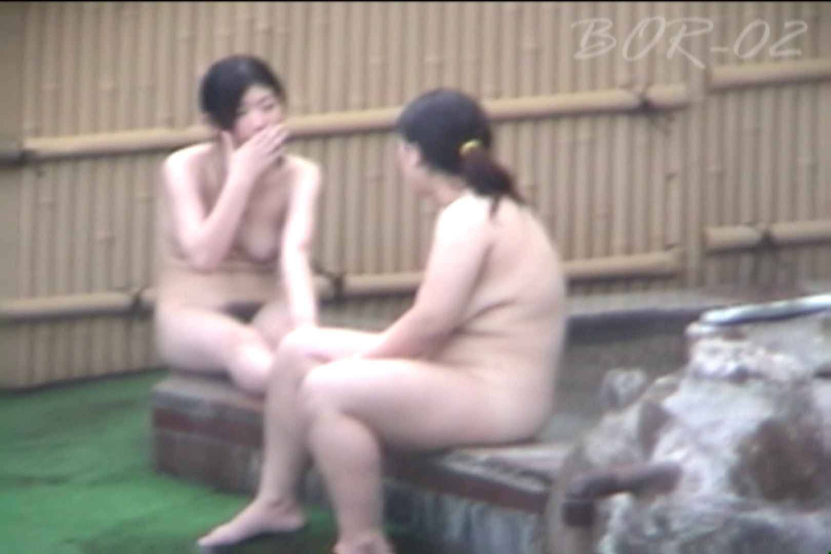 Aquaな露天風呂Vol.471 盗撮 | HなOL  66pic 18