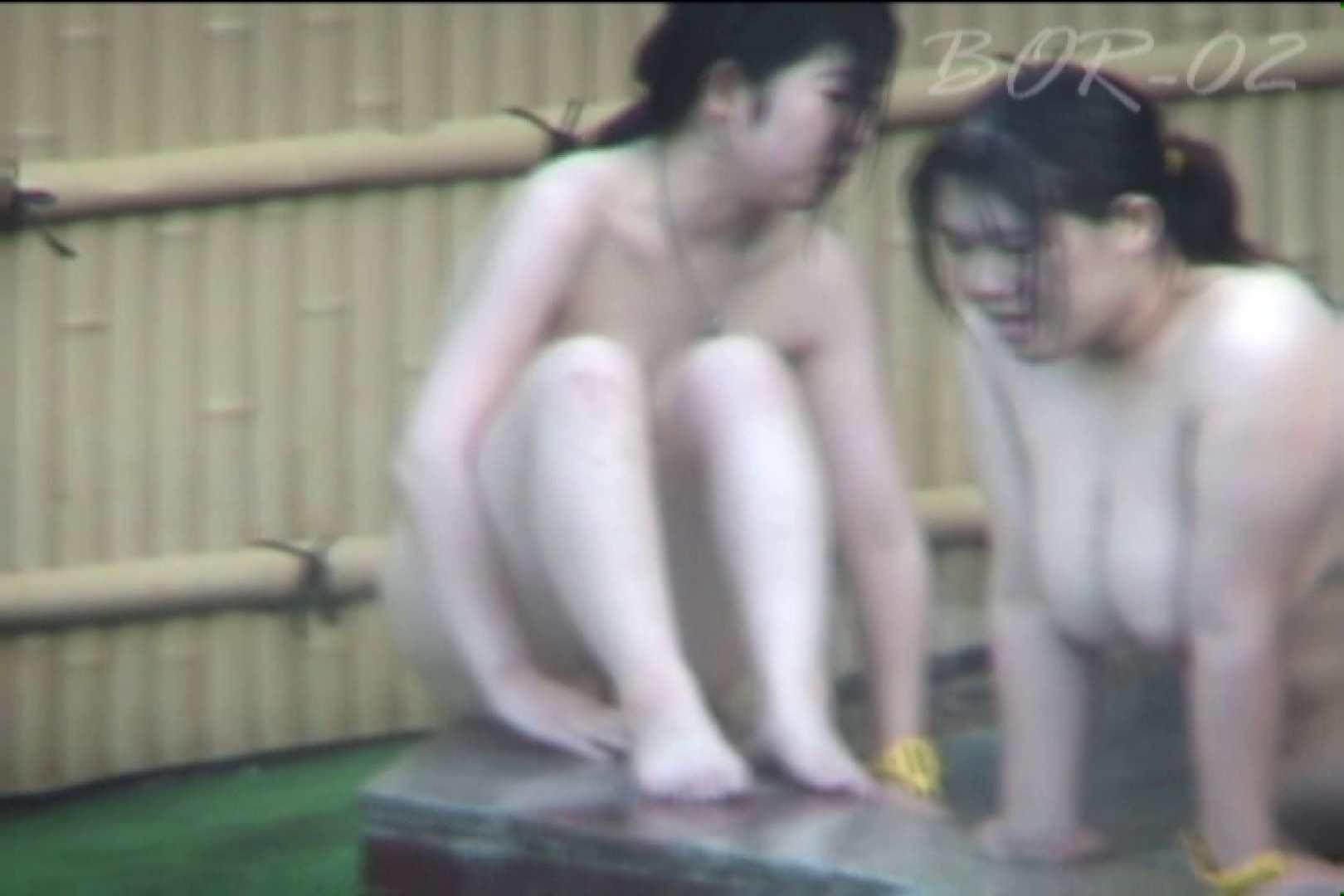 Aquaな露天風呂Vol.471 盗撮 | HなOL  66pic 24
