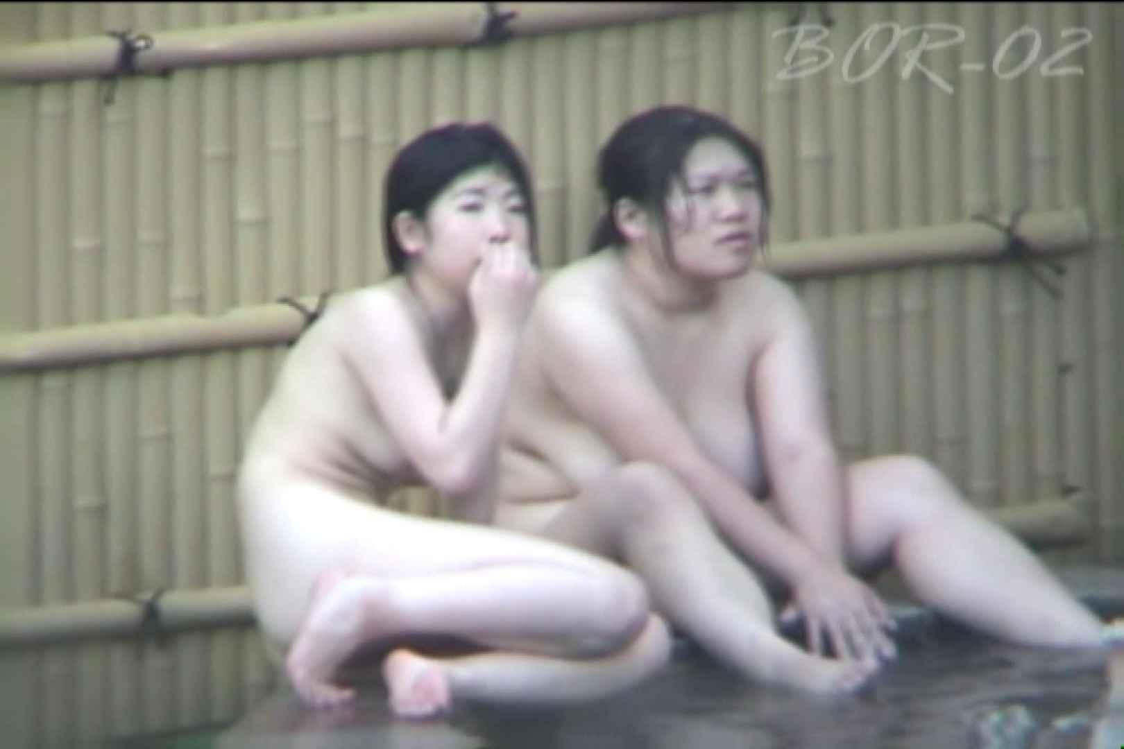 Aquaな露天風呂Vol.471 盗撮 | HなOL  66pic 28