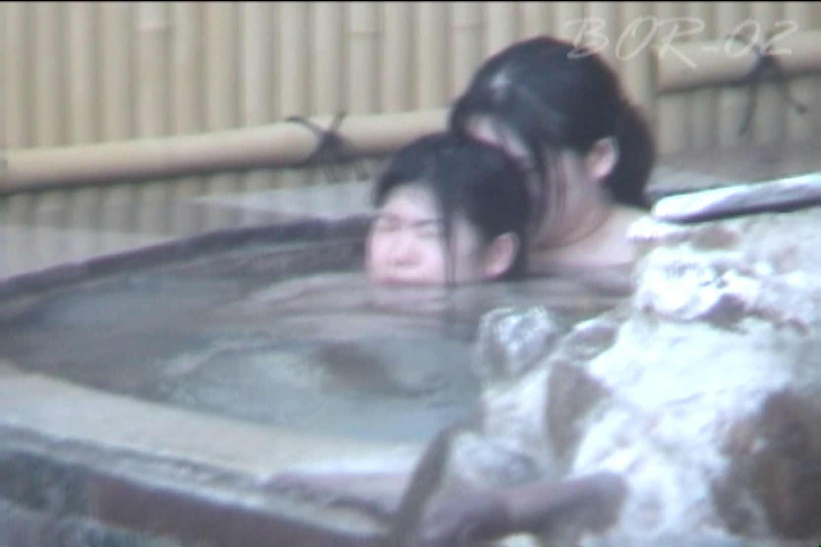 Aquaな露天風呂Vol.471 盗撮 | HなOL  66pic 32