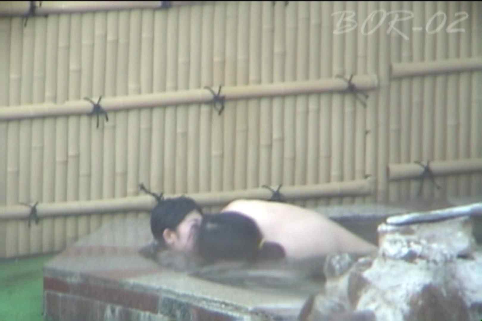Aquaな露天風呂Vol.471 盗撮 | HなOL  66pic 42