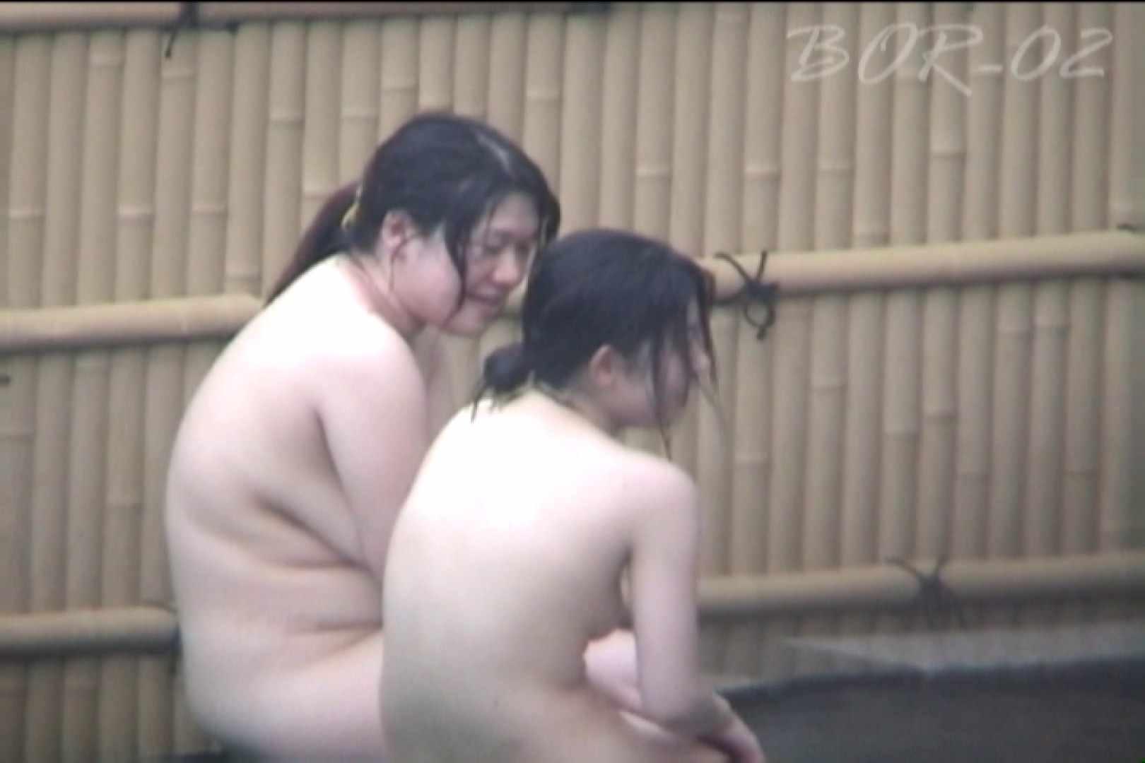 Aquaな露天風呂Vol.471 盗撮 | HなOL  66pic 56