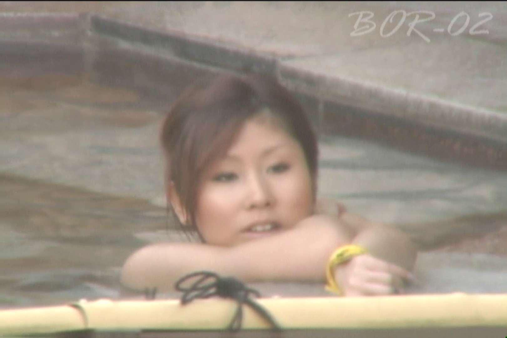 おまんこ:Aquaな露天風呂Vol.478:のぞき本舗 中村屋