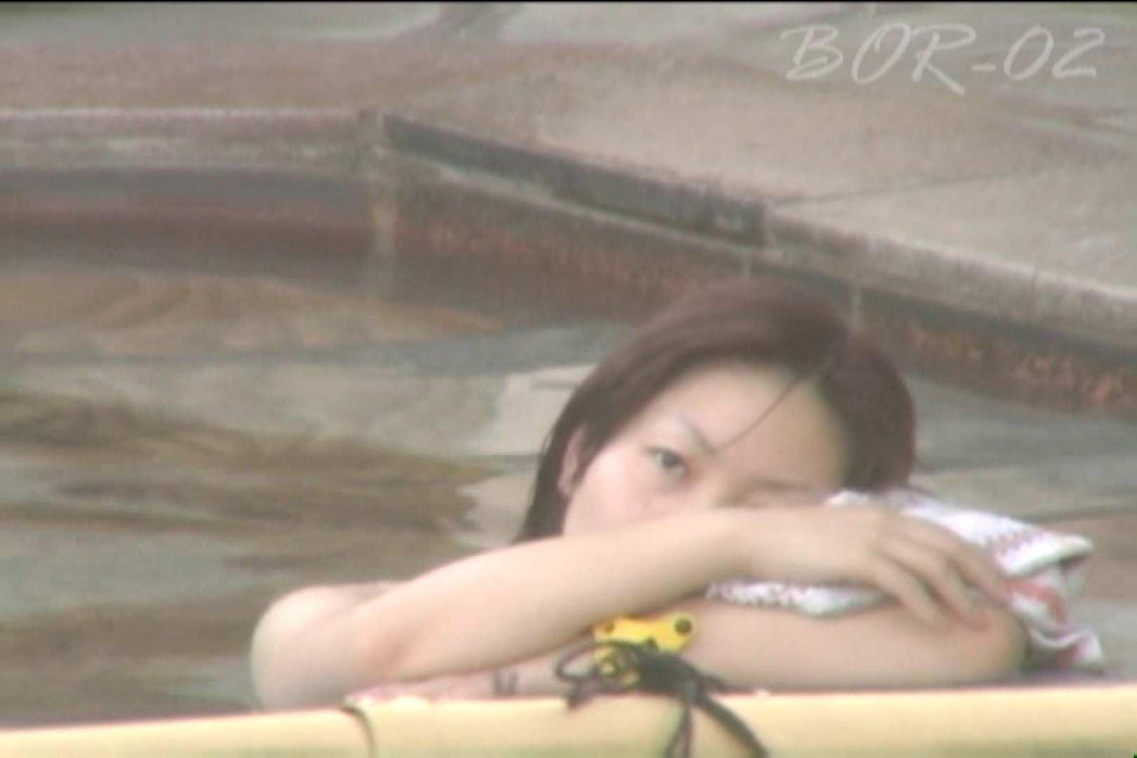 Aquaな露天風呂Vol.479 露天   盗撮  103pic 3