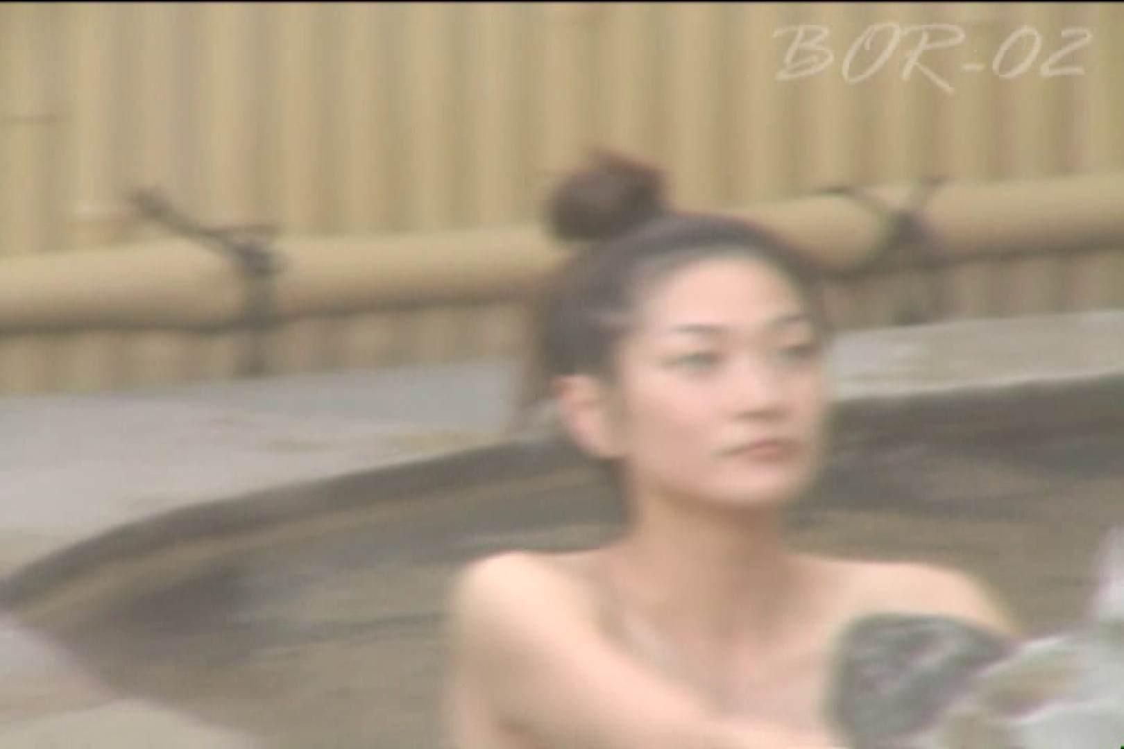 Aquaな露天風呂Vol.479 露天   盗撮  103pic 21