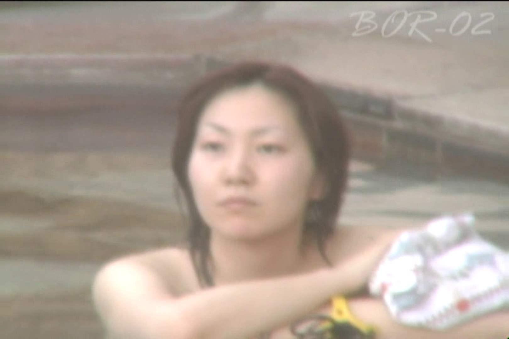 Aquaな露天風呂Vol.479 露天   盗撮  103pic 46