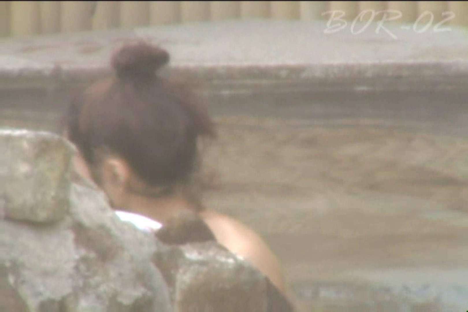 Aquaな露天風呂Vol.479 露天   盗撮  103pic 51
