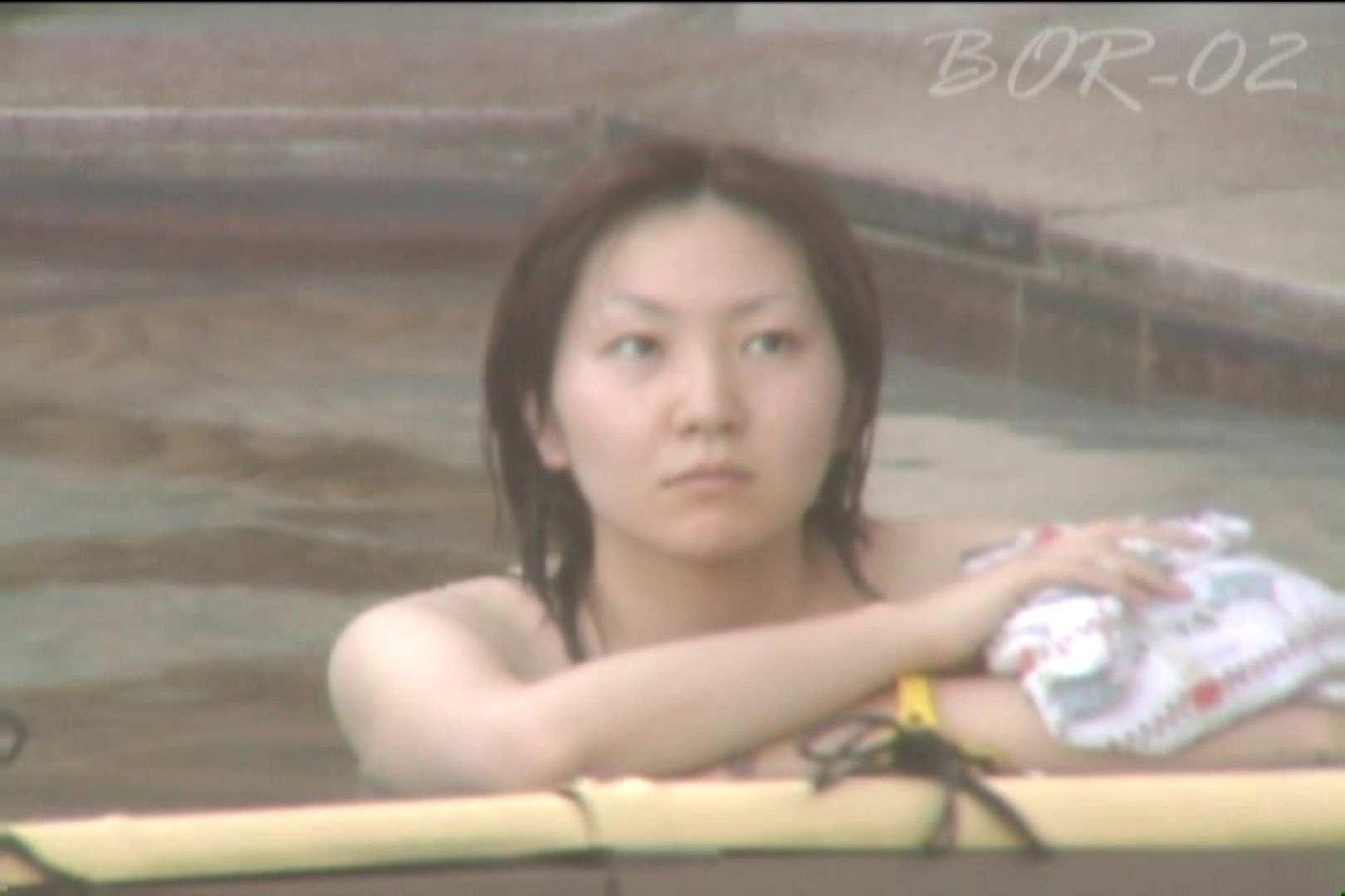 Aquaな露天風呂Vol.479 露天   盗撮  103pic 53
