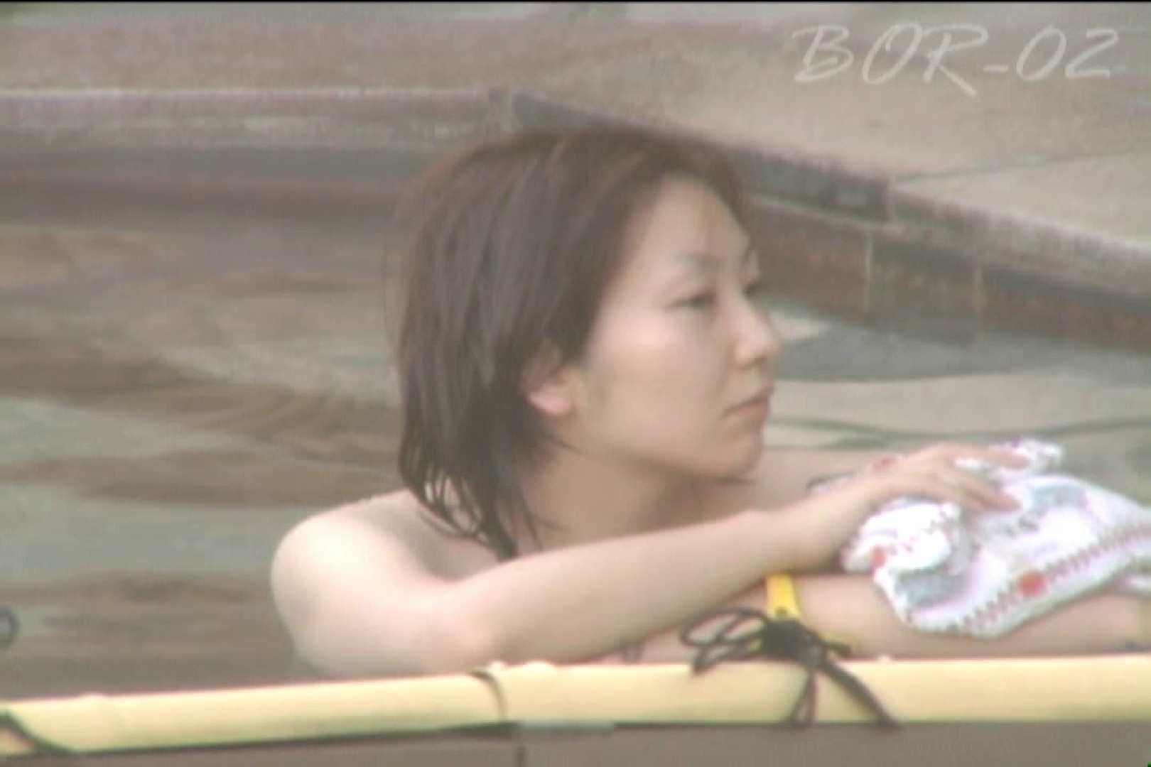 Aquaな露天風呂Vol.479 露天   盗撮  103pic 59