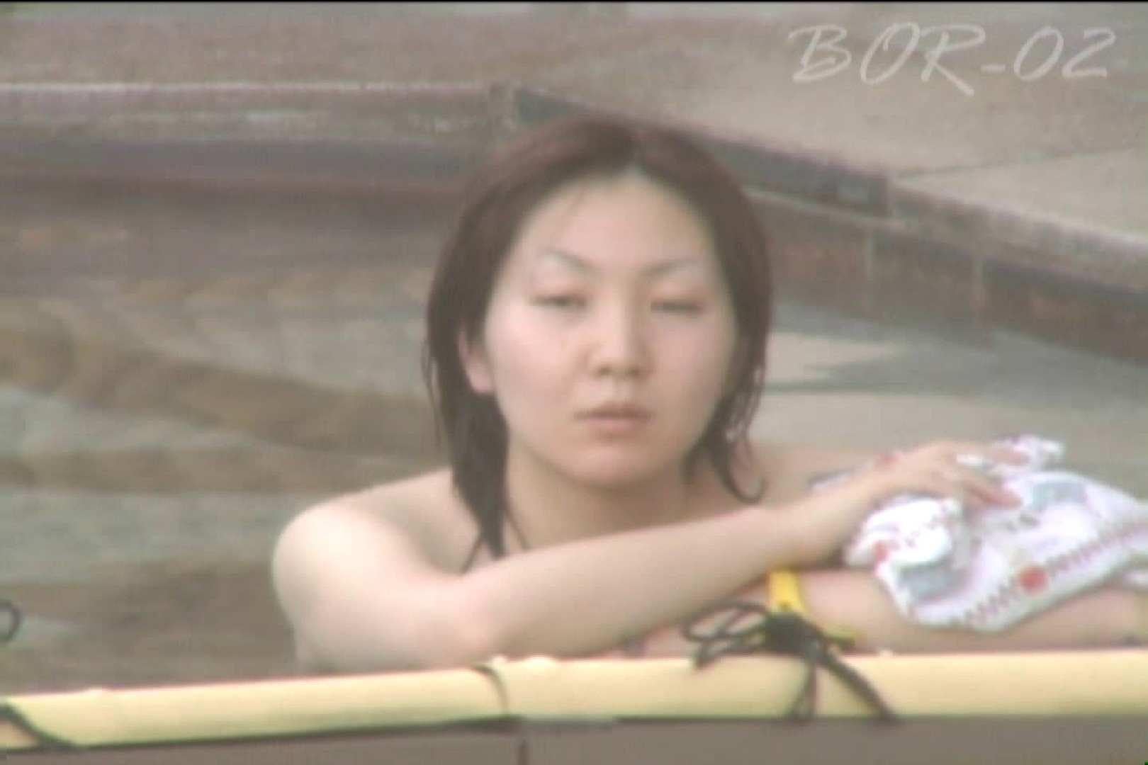 Aquaな露天風呂Vol.479 露天   盗撮  103pic 71