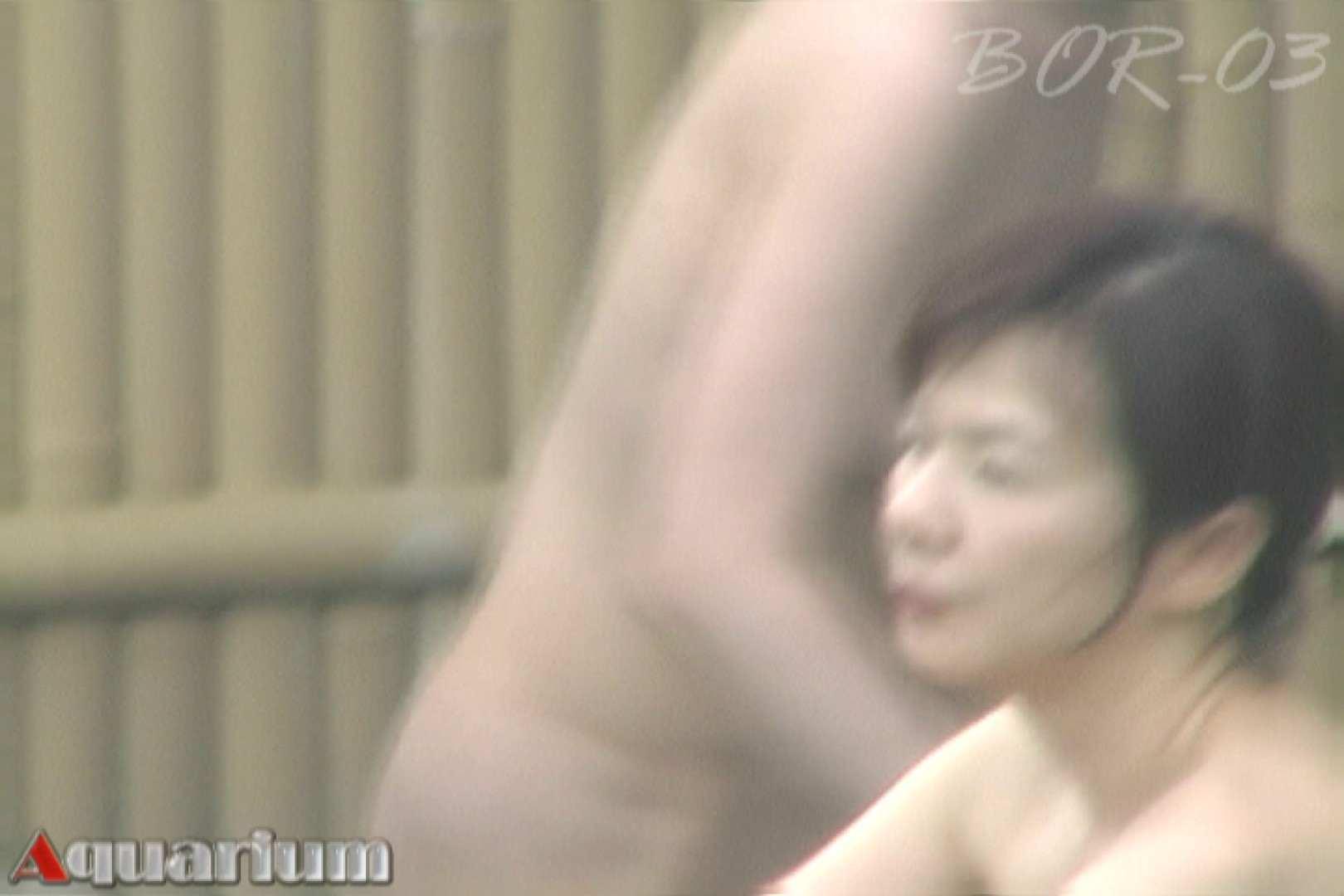 Aquaな露天風呂Vol.482 露天 | 盗撮  52pic 10