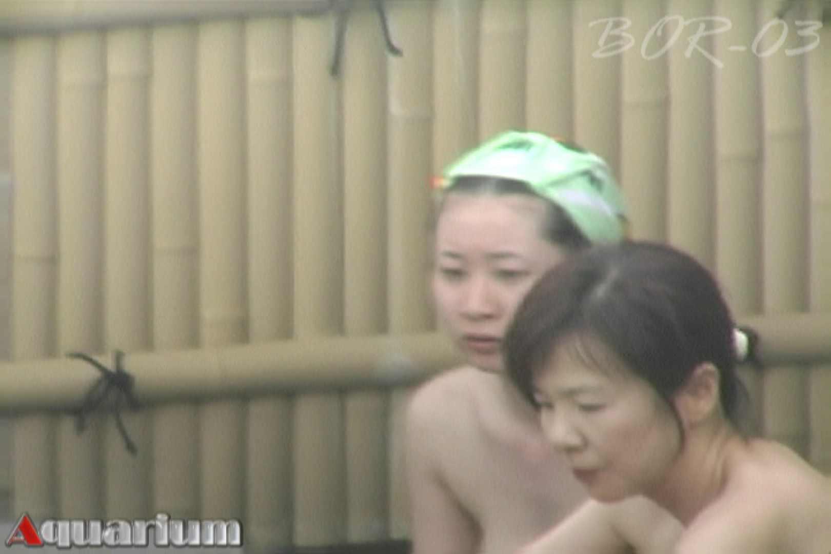 Aquaな露天風呂Vol.482 露天 | 盗撮  52pic 18