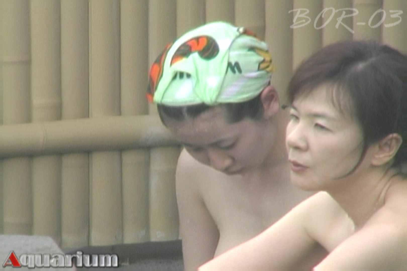 Aquaな露天風呂Vol.482 露天 | 盗撮  52pic 42