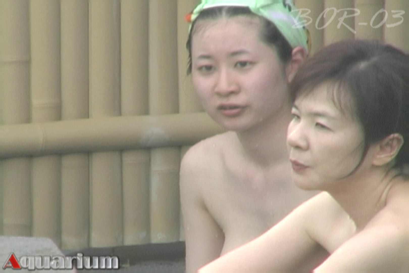 Aquaな露天風呂Vol.482 露天 | 盗撮  52pic 46