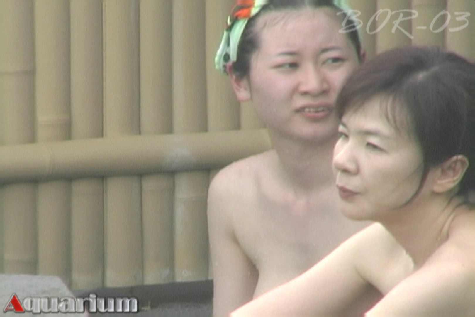 Aquaな露天風呂Vol.482 露天 | 盗撮  52pic 47