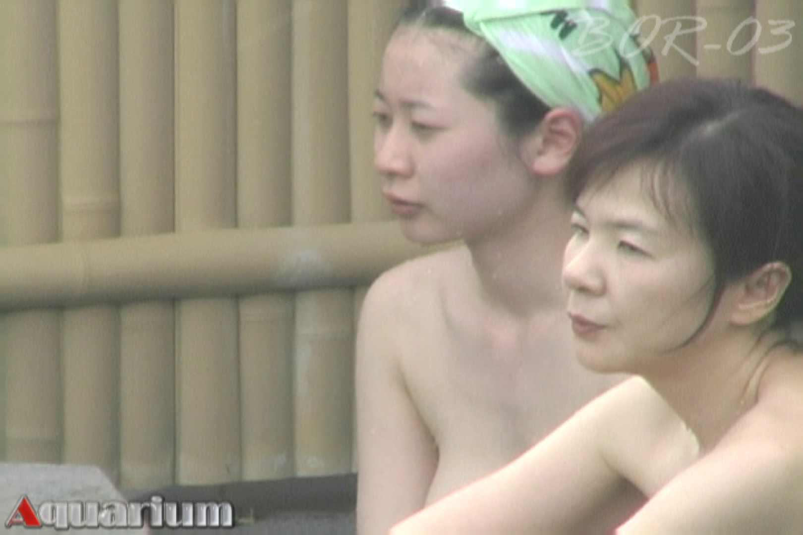 Aquaな露天風呂Vol.482 露天 | 盗撮  52pic 49