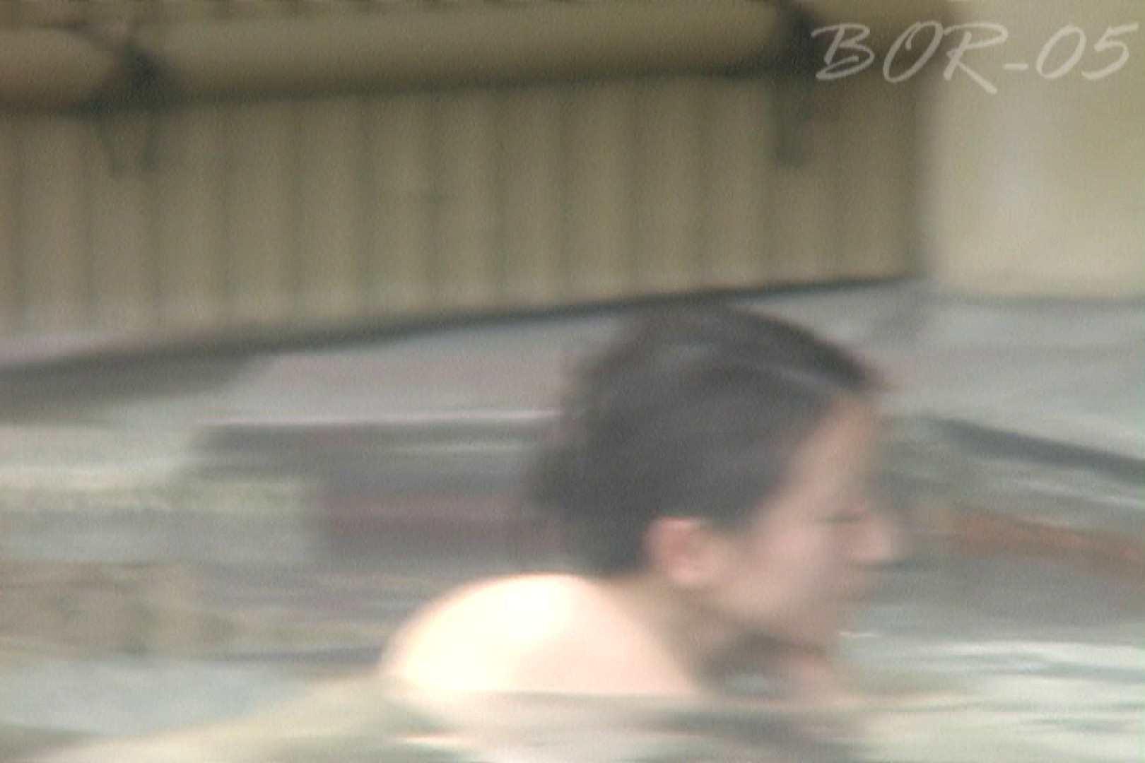おまんこ:Aquaな露天風呂Vol.490:のぞき本舗 中村屋