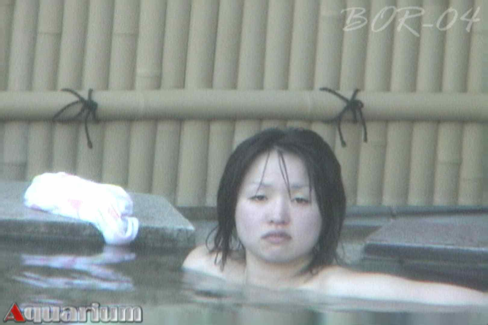 Aquaな露天風呂Vol.513 HなOL   盗撮  62pic 15