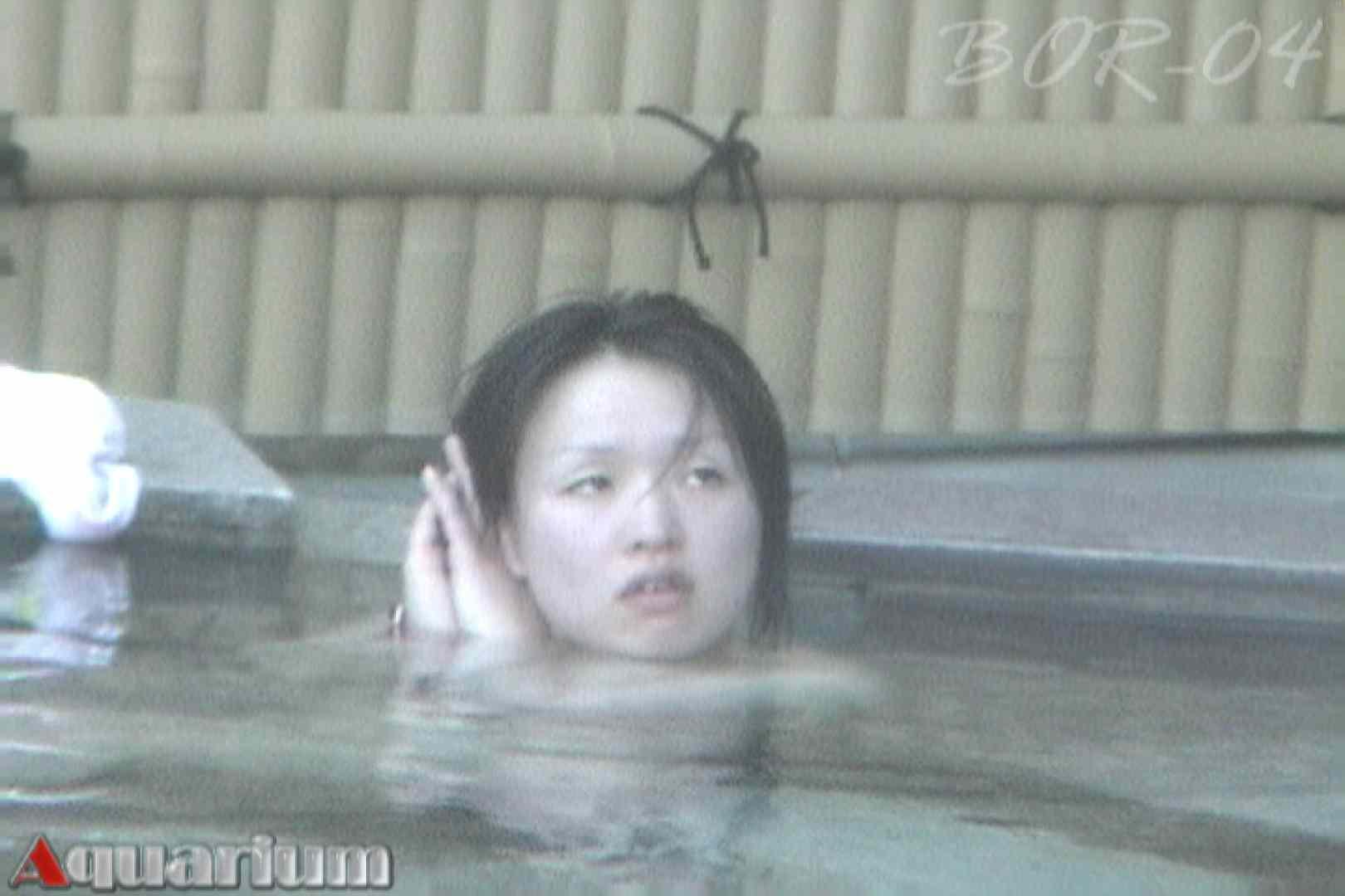Aquaな露天風呂Vol.513 HなOL   盗撮  62pic 21