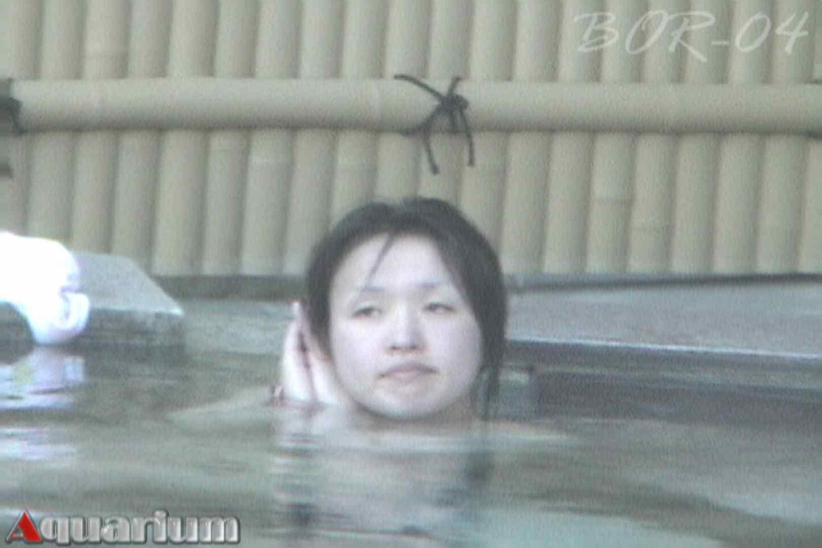 Aquaな露天風呂Vol.513 HなOL   盗撮  62pic 23
