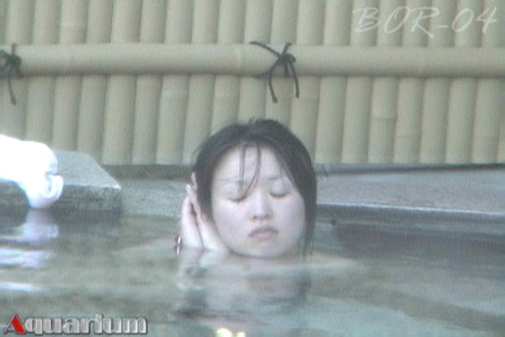 Aquaな露天風呂Vol.513 HなOL   盗撮  62pic 26