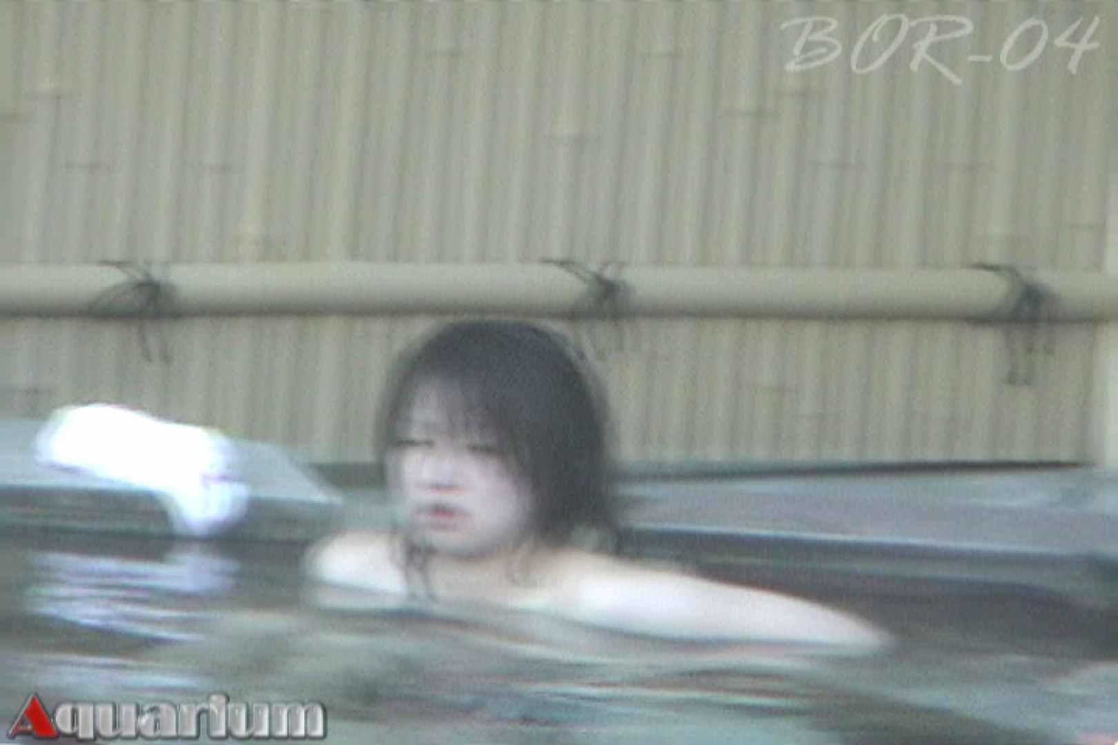 Aquaな露天風呂Vol.513 HなOL   盗撮  62pic 43