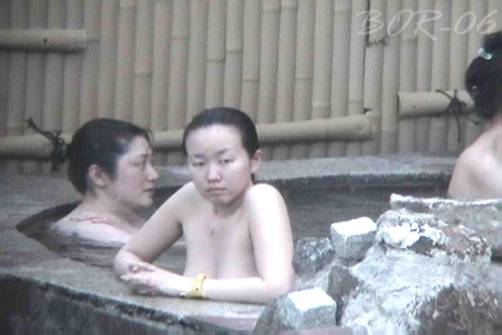 Aquaな露天風呂Vol.519 HなOL   盗撮  86pic 1