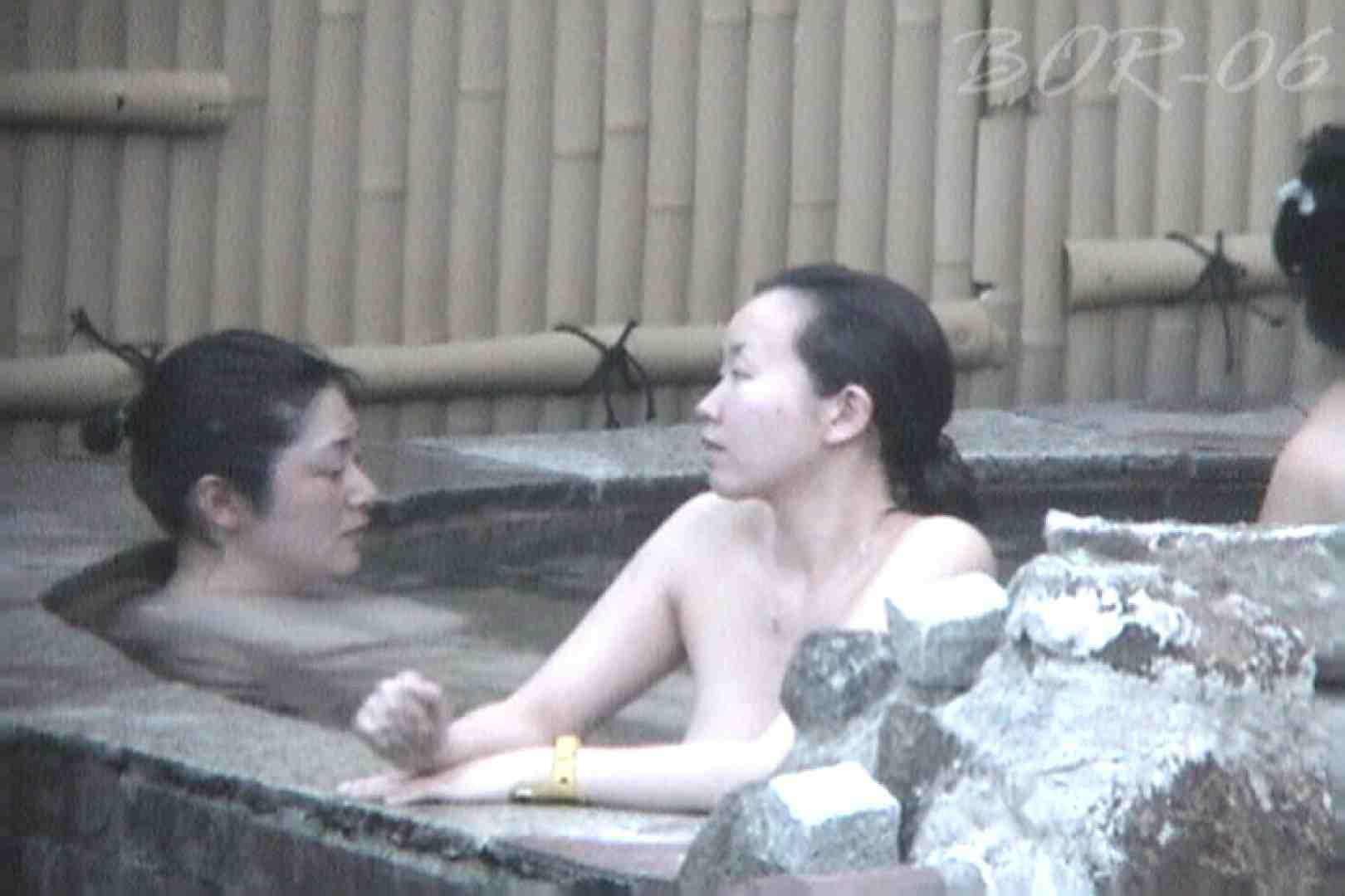 Aquaな露天風呂Vol.519 HなOL   盗撮  86pic 22