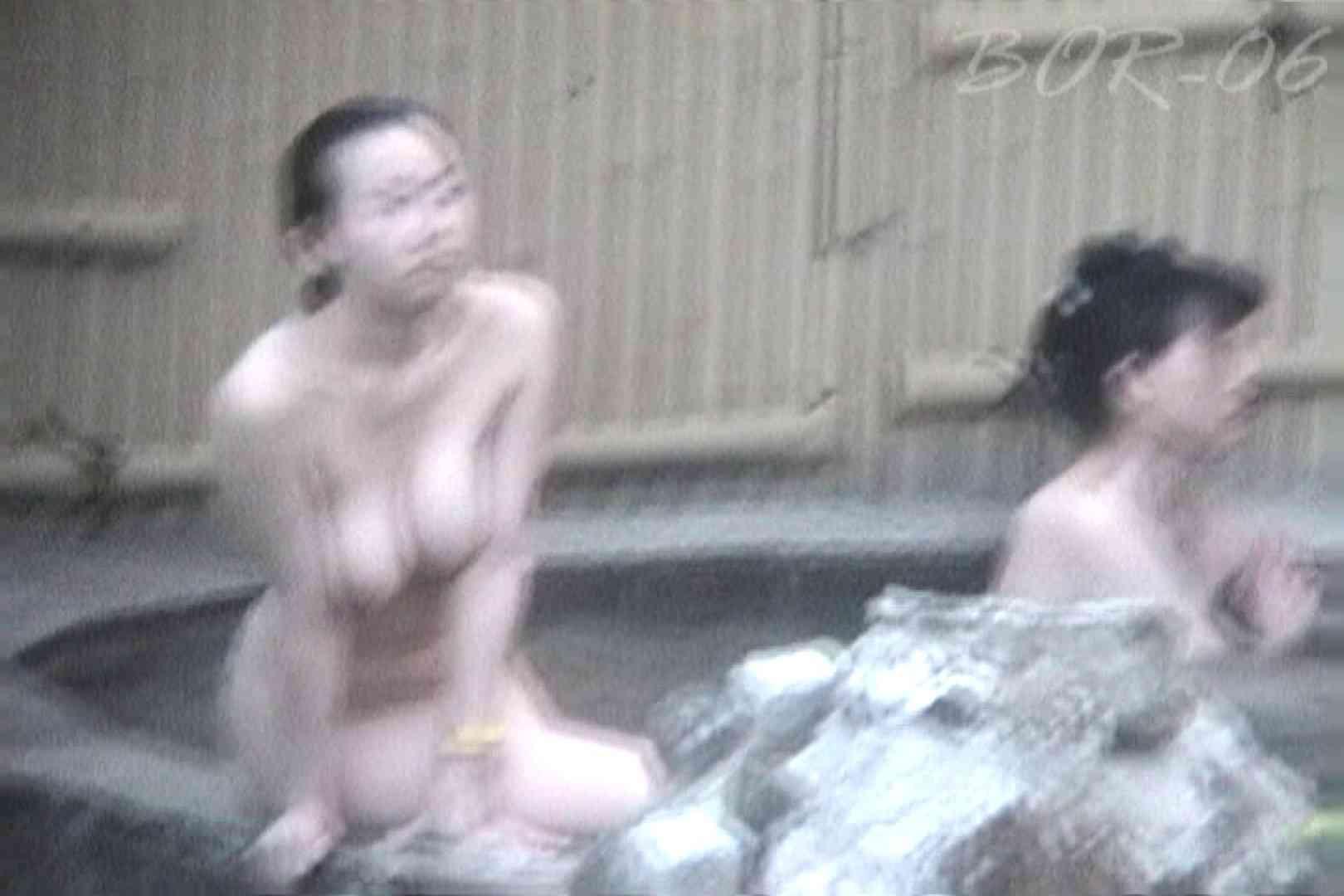 Aquaな露天風呂Vol.519 HなOL   盗撮  86pic 27