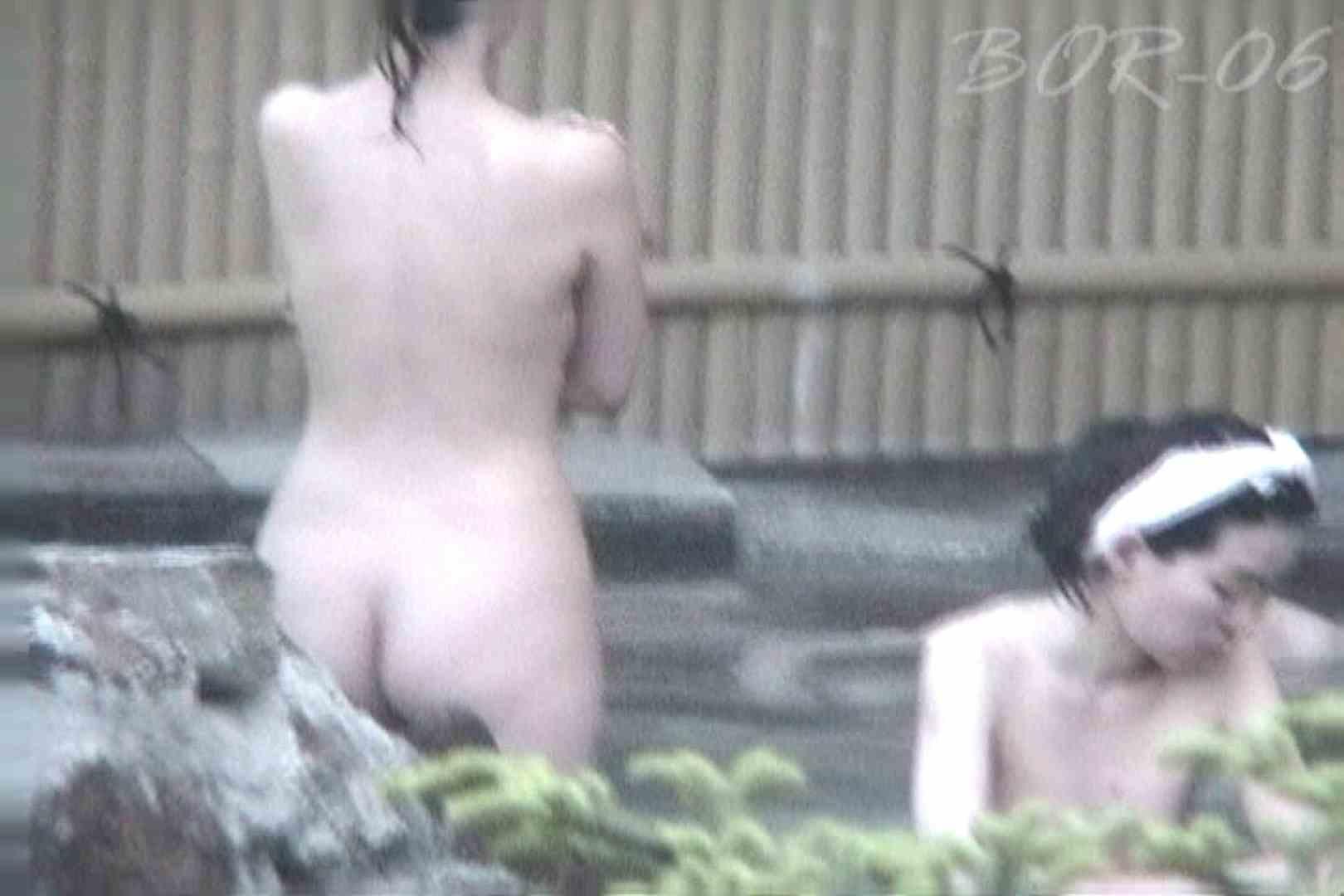 Aquaな露天風呂Vol.519 HなOL   盗撮  86pic 38