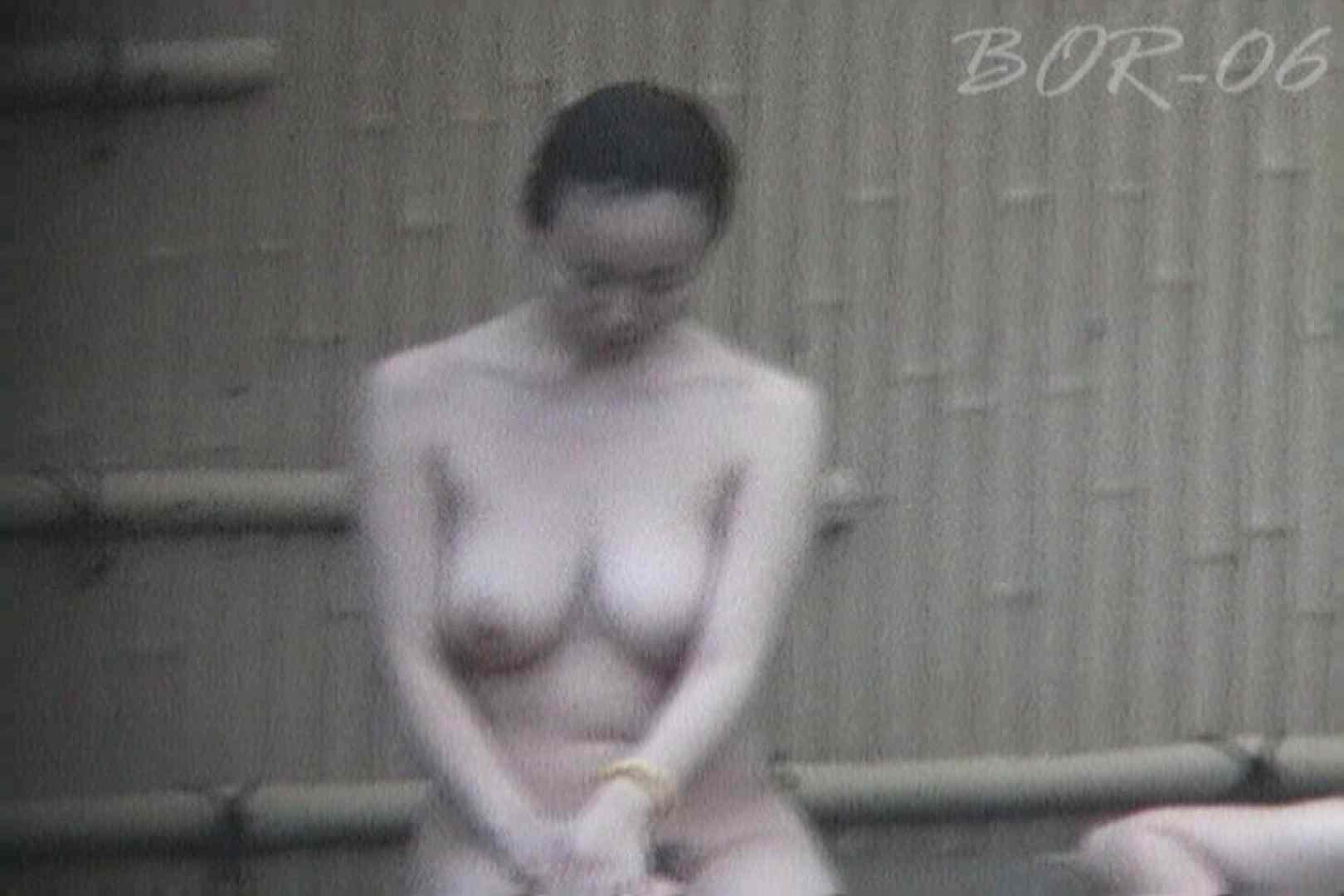 Aquaな露天風呂Vol.519 HなOL   盗撮  86pic 56