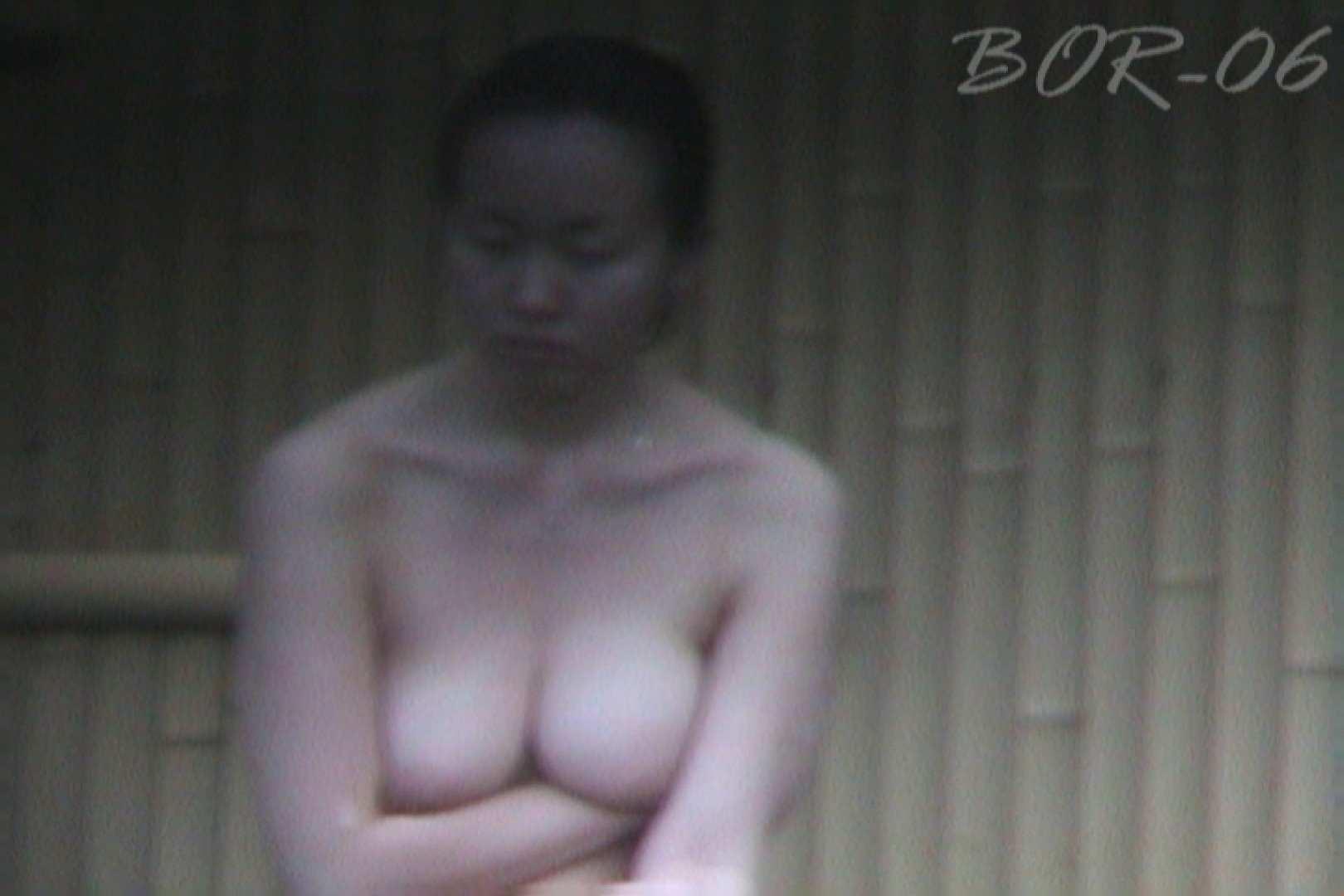 Aquaな露天風呂Vol.519 HなOL   盗撮  86pic 70