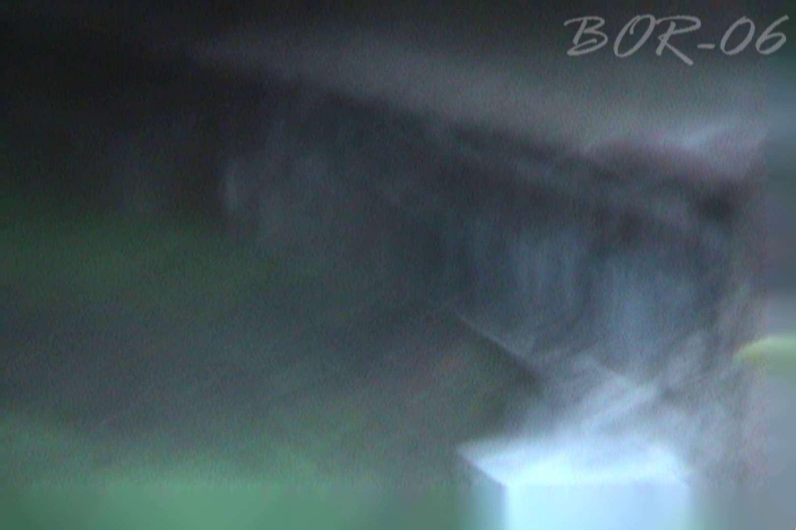 Aquaな露天風呂Vol.519 HなOL   盗撮  86pic 77