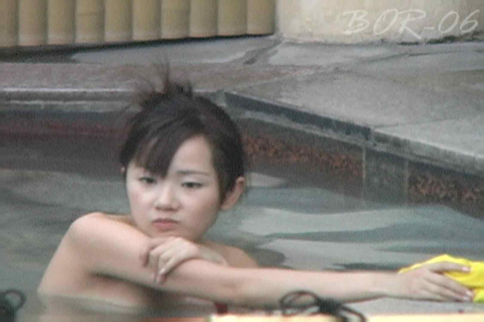 Aquaな露天風呂Vol.521 露天 | 盗撮  96pic 17