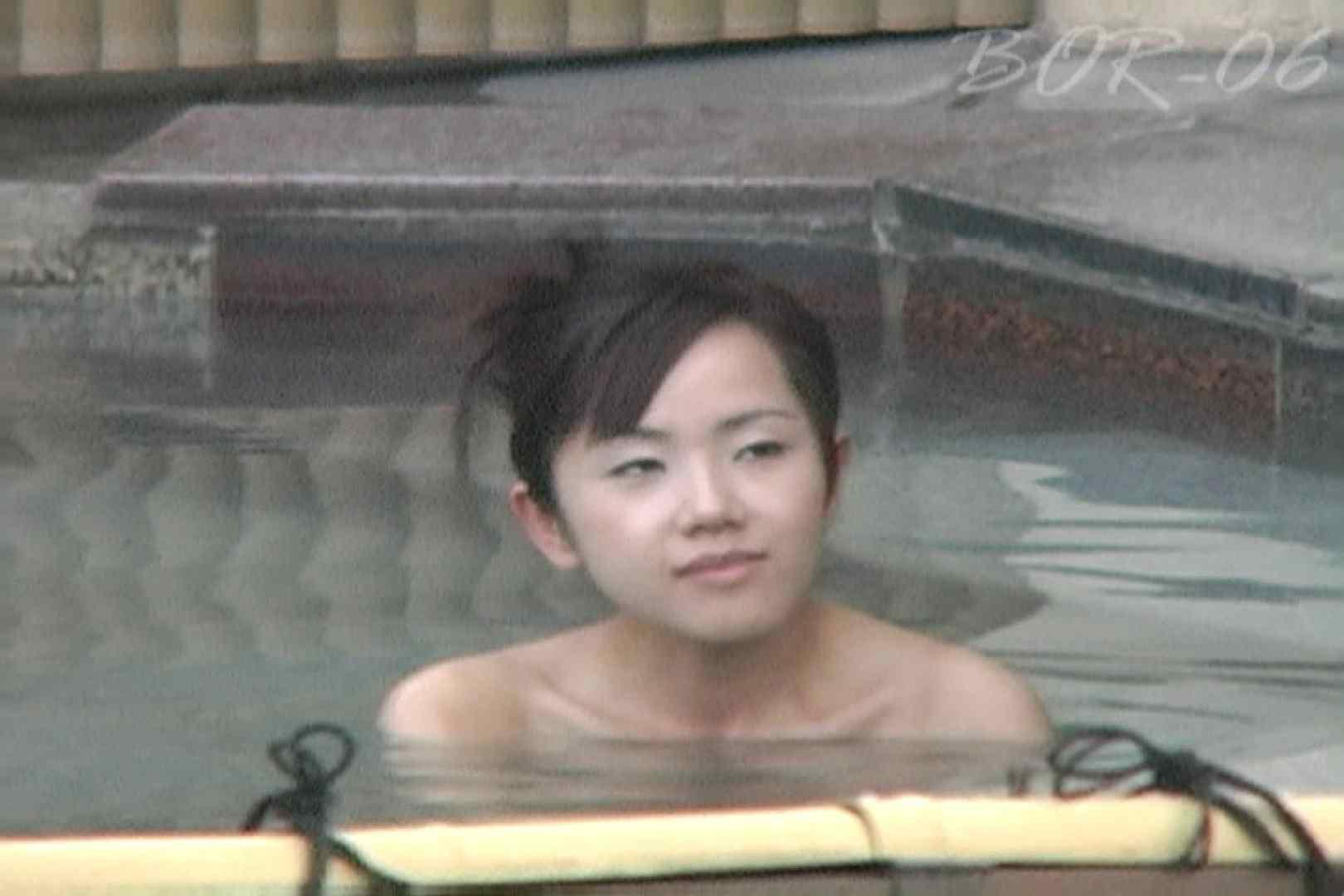 Aquaな露天風呂Vol.521 露天 | 盗撮  96pic 48