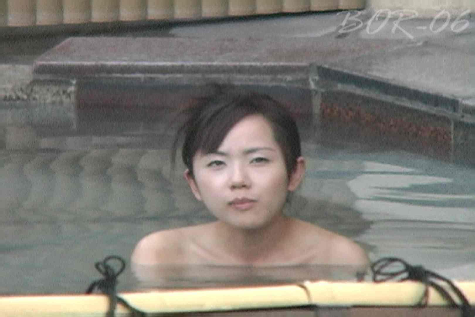 Aquaな露天風呂Vol.521 露天 | 盗撮  96pic 49