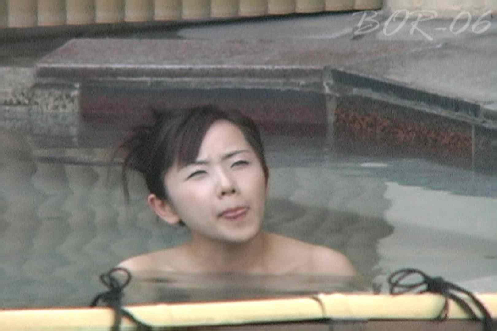 Aquaな露天風呂Vol.521 露天 | 盗撮  96pic 51