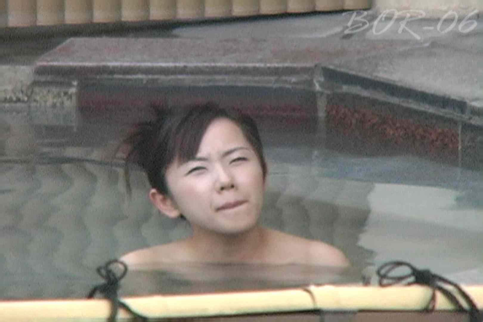Aquaな露天風呂Vol.521 露天 | 盗撮  96pic 52