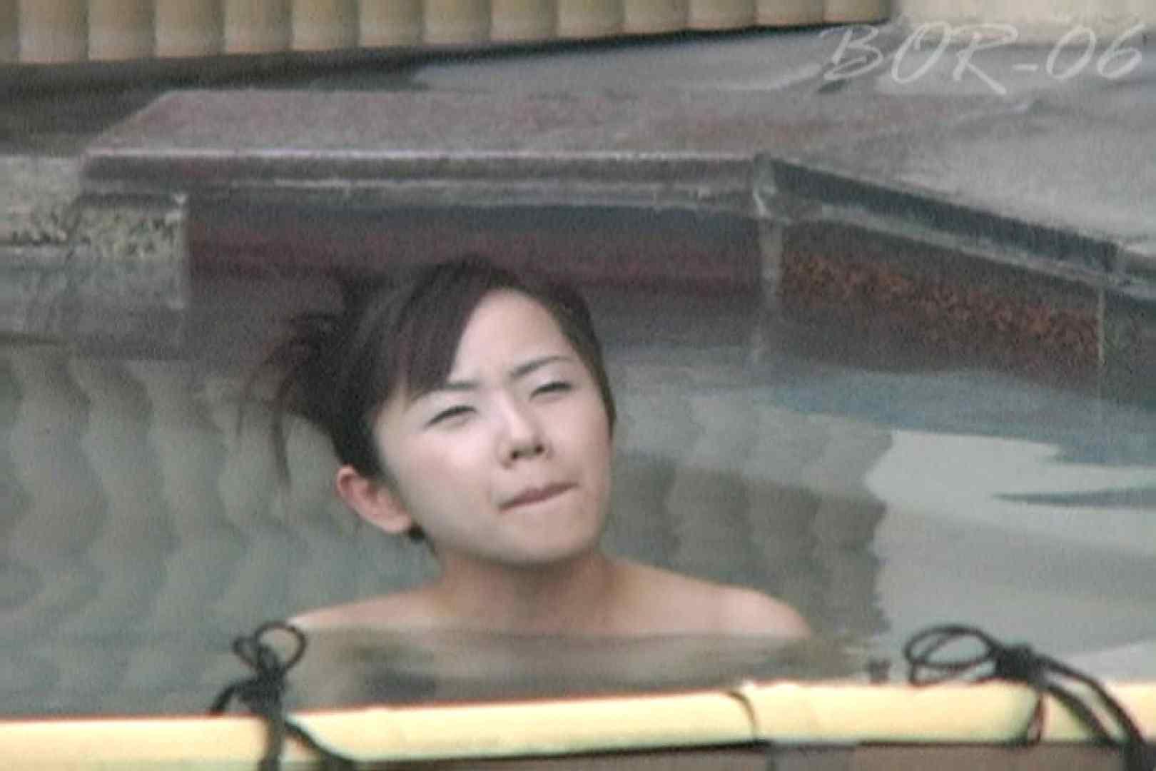 Aquaな露天風呂Vol.521 露天 | 盗撮  96pic 55