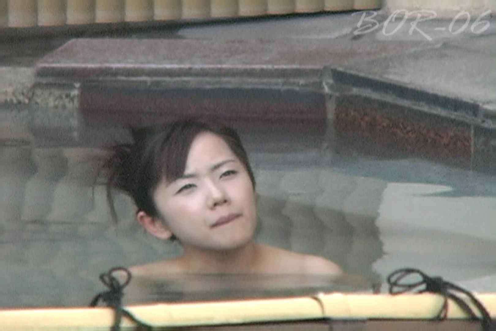 Aquaな露天風呂Vol.521 露天 | 盗撮  96pic 59