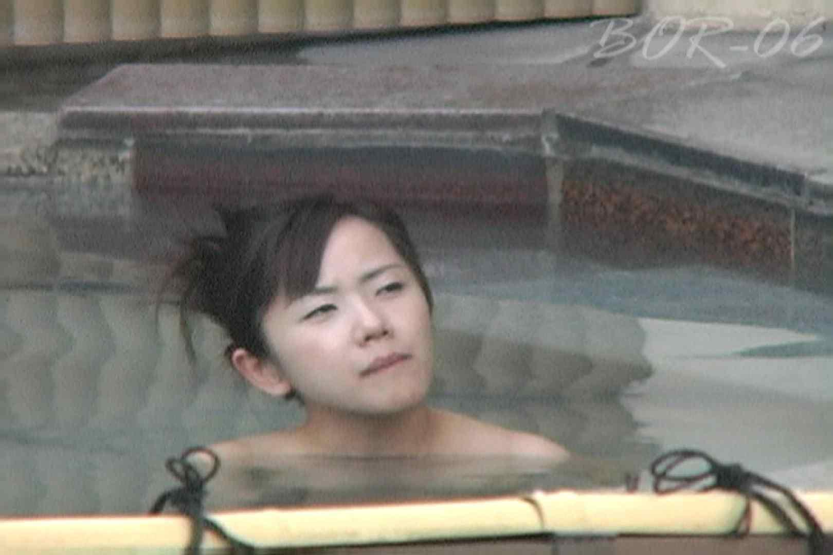 Aquaな露天風呂Vol.521 露天 | 盗撮  96pic 62