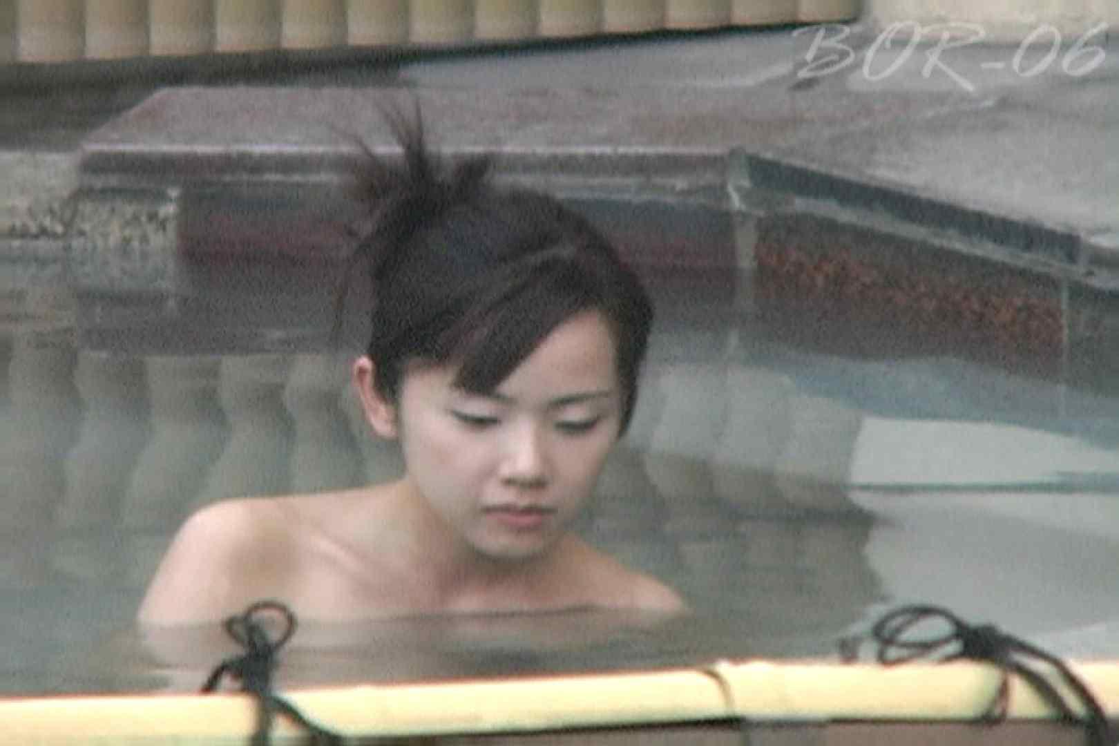Aquaな露天風呂Vol.521 露天 | 盗撮  96pic 65