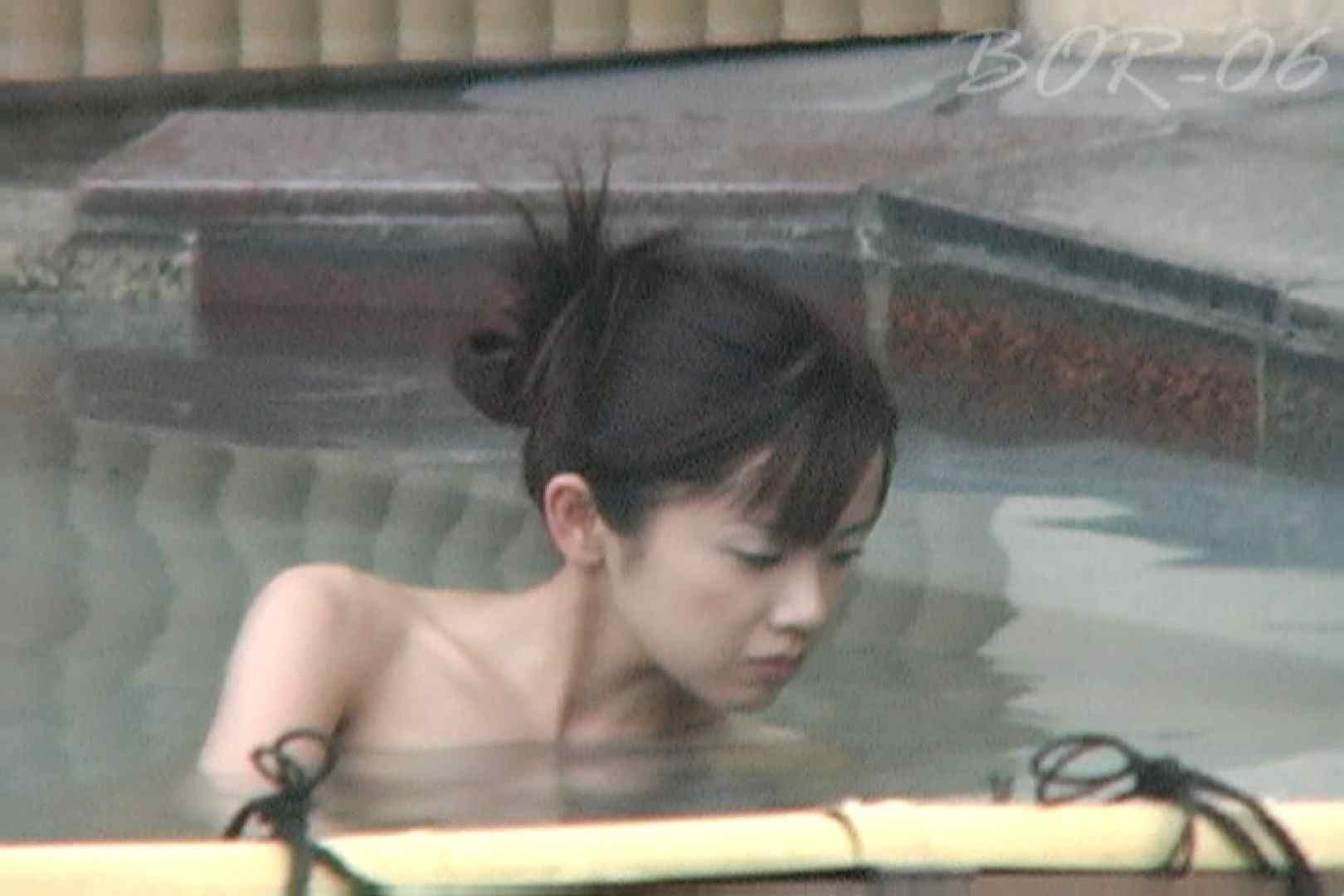 Aquaな露天風呂Vol.521 露天 | 盗撮  96pic 67